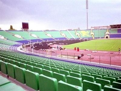 """Национален стадион """"Васил Левски"""""""
