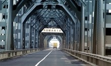 """Двама, опитали да пренесат 50 кг хероин през ГКПП """"Дунав мост"""", влизат в затвора"""