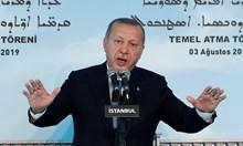 Ердоган: Ще унищожим раковата клетка на тероризма
