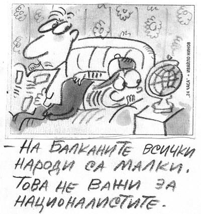 И българите на Острова печелят от Брекзит със сделка