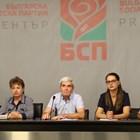 Шефът на червената ЦИК Емил Войнов обяви кои ще се борят за лидер. СНИМКА: БСП