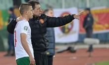 Само 4-има по-млади от Мартин Минчев при дебюта за националния
