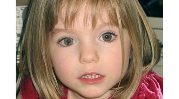 Разкриха изчезването на Маделин Маккан преди 13 години? Подозират германец, осъждан за сексуален тормоз на деца