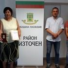 Иван Стоянов изпрати с почетен знак директорка в пенсия