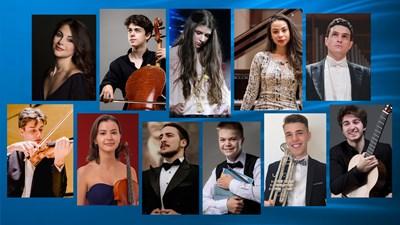 Това са номинираните музиканти.