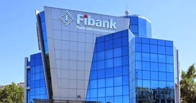 Първа инвестиционна банка представи Фонда Sustainable Lady