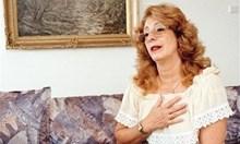 Почина посланикът нa Куба в България Тересита Камачо. Превеждала при срещите на Живков с Фидел Кастро