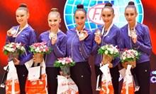 Конкуренцията е невиждана досега в този спорт, но България е сред най-силните