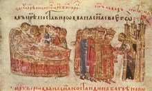 На днешната дата през 927 г. е сключен бракът между византийската принцеса Мария Лакапина и българския владетел Петър