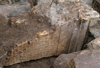 Древният надпис, останал скрит повече от 2 хилядолетия, разкри кой е Тит Флавий Котис.