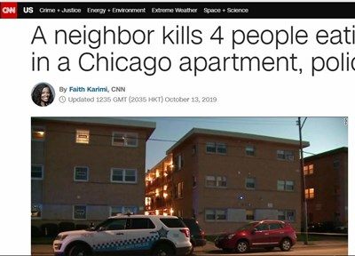 Факсимиле CNN