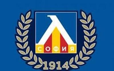 """Пропадна общото събрание на """"Левски"""" на 6 юли, пропуснати са сроковете (Документи)"""