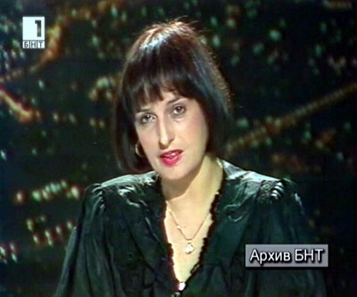 Нери Терзиева, когато водеше новините по БНТ.
