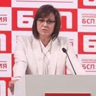 Корнелия Нинова очаквано води по брой номинации за лидер в цялата страна.