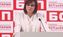 10 срещу Нинова за лидер на БСП, сред тях и кметът на Перник