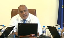 Борисов за протестите: Мъчно ми е за полицаите и за невинно битите (На живо)