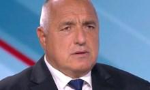 Борисов: След изборите ще доизчистим партията