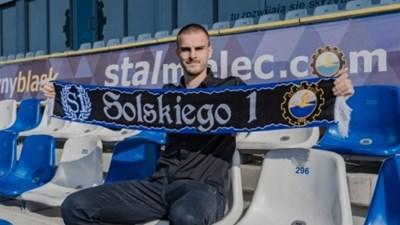 Бивш капитан на ЦСКА подписа в Полша