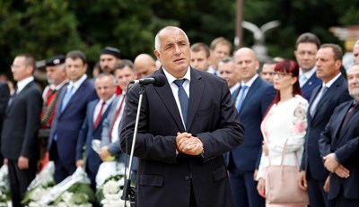 Бойко Борисов СНИМКИ: Министерски съвет