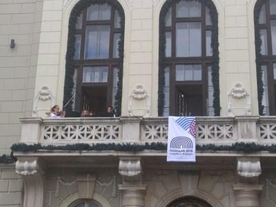 Музикантите свириха на балкона на община Пловдив