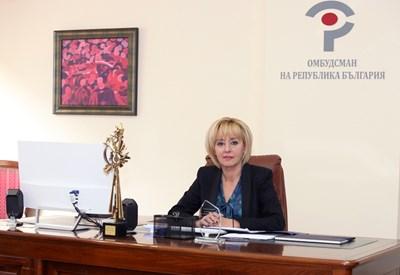Мая Манолова СНИМКА: пресцентърът на омбудсмана