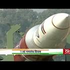 Делхи показа за пръв път индийска ракета за сваляне на сателити (Видео)