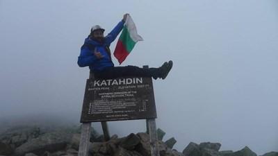 Петър Ванев на финалната точка от прехода по Апалачката пътека - връх Бакстър Снимка: Фейсбук