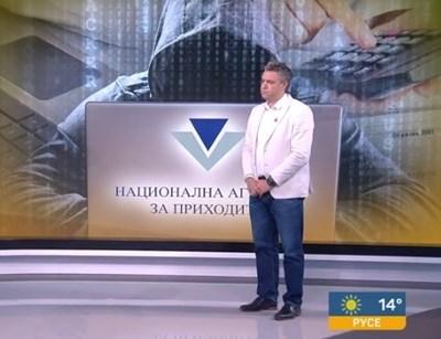 Ясен Танев Кадър: бТВ