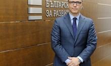 Мавродиев с открито писмо: Нямам къща в Гърция. Ламбовски ми поиска огромен рекет