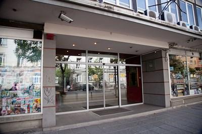 Входът на сградата на Министерството на културата Снимка: Уикипедия/ Bin im Garten