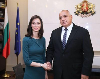 Мария Габриел и Бойко Борисов СНИМКА: Министерският съвет