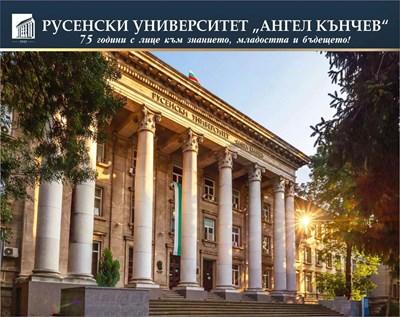 Русенският университет предлага 50 бакалавърски, над 80 магистърски и 52 докторски програми