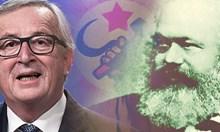 Участието на председателя на ЕК Жан-Клод Юнкер в честванията на Карл Маркс е възмутително