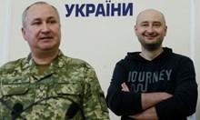 Украинците постигнаха за дни това, което Кремъл не успя с години - пълна амнистия за режима
