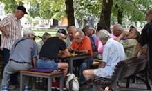 Само в София и Перник пенсиите са над 200 евро