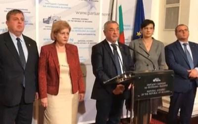 ГЕРБ, НФСБ  и ВМРО се  договориха на коалиционен съвет за промени в държавния бюджет.