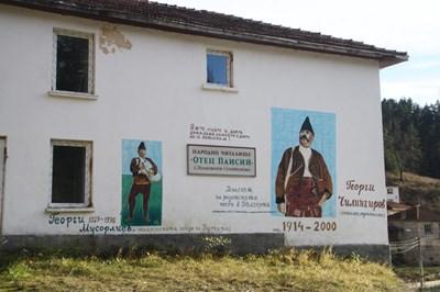 Сградата на читалището, върху която са изрисувани певецът Георги Чилингиров (вдясно) и Георги Мусорлиев СНИМКА: Валентин Хаджиев
