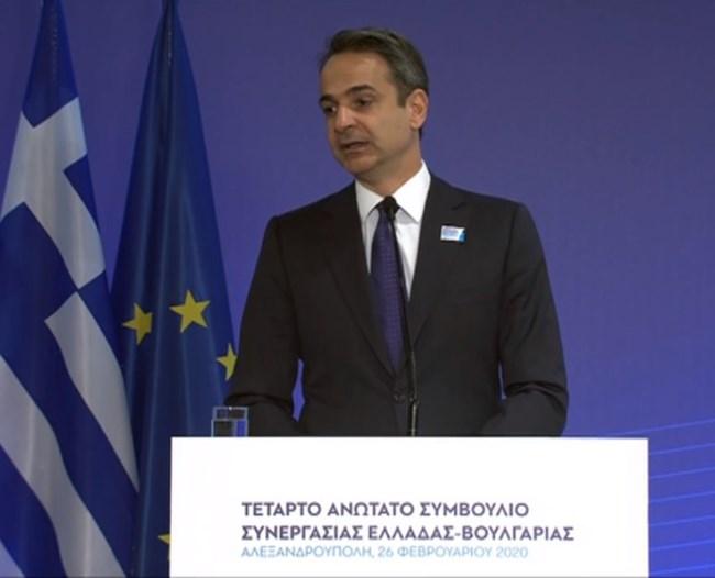 Гръцкият премиер Кириакос Мицотакис КАДЪР: Фейсбук/ Бойко Борисов
