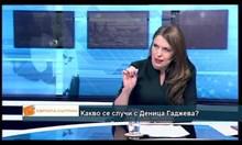 Волен Сидеров: МВР лъже по случая със съпругата ми. Можеше да бъде убита...
