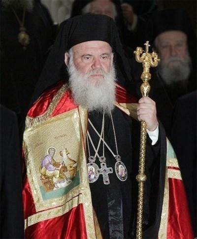 Главата на Гръцката православна църква, Атинският архиепископ Йероним СНИМКА: Ройтерс