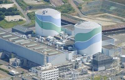 "АЕЦ ""Фукушима"" СНИМКА: Ройтерс"