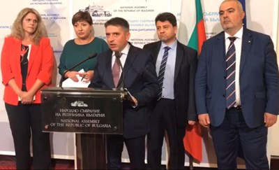 Правосъдният министър Данаил Кирилов и депутати от ГЕРБ представиха промените, внесени от партията.