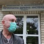 Лекар и 67-годишен от видинско село са новите заразени с коронавирус