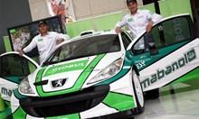 Зелен спонсор за Крум Дончев