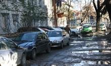 Вижте как изглежда мястото - учители и родители не искат там многоетажен паркинг в  Пловдив