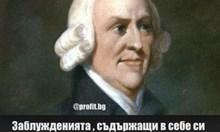Карантина за всички хронично болни в България?