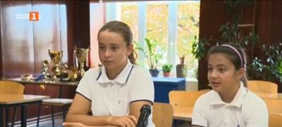 Мартина и Сара Илиеви Кадър: БНТ