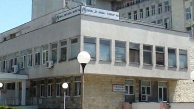 """МБАЛ """"Св. Анна"""" Варна"""