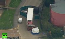 Външно: Не може да бъде потвърдено дали намереният в Есекс камион е български