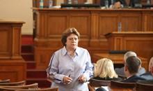 Не може председателят на парламента да се изсулва